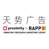 Proximity X RAPP