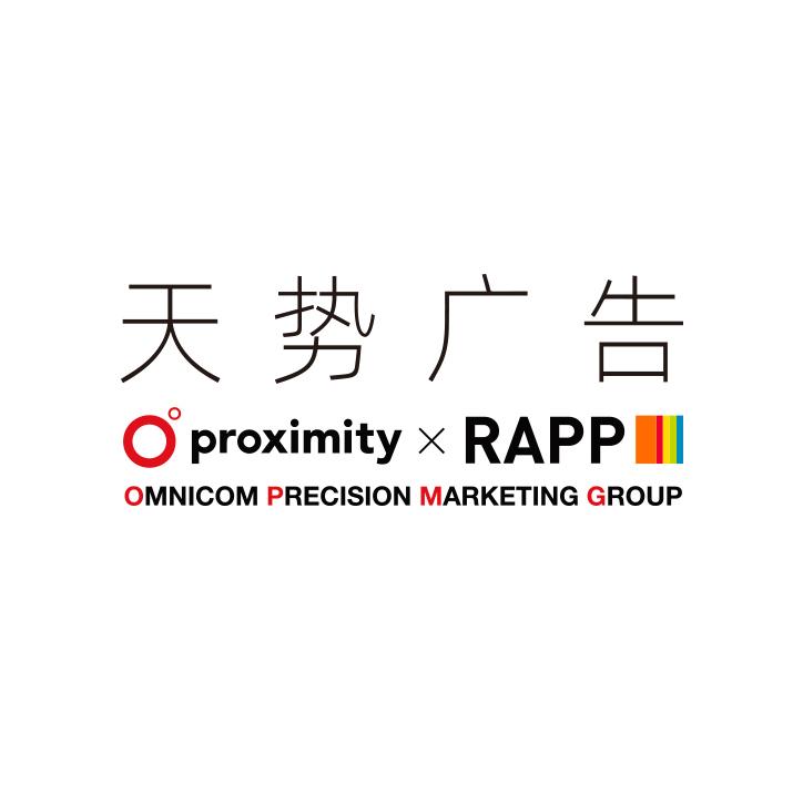 Proximity X RAPP 上海